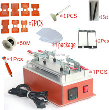 Free shipping LCD Separator Machine for Touch Screen Separator+UV glue+die + cutting line for Iphone / HTC / Samsung repair kit