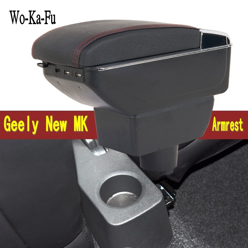 สำหรับใหม่ G Eely MK ที่เท้าแขนกล่อง gc6 กล่องที่เท้าแขนกลางเนื้อหากล่องเก็บใหม่ King kong ที่เท้าแขนกล่องที่มีอินเตอร์เฟซ USB