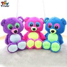 Triver Toy kawaii colorful bear stuffed toys plush doll baby girl children lover birthday gift creative cartoon animal bear 70cm