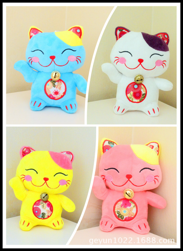 About 20cm Lovely Lucky Cat Plush Toy Fortune Cat One Lot 10 Pcs