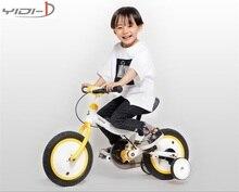 QICYCLE riding record XIAOMI детский велосипед 12 дюймов мальчик девочка скутер двухколесный баланс автомобиля MIJIA вспомогательный кронштейн колеса