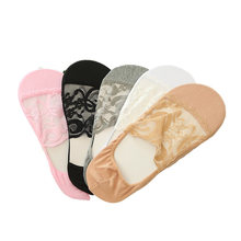 Fashion Women Summer Style Lace Flower Short Sock  Invisible Ankle Socks high quality women shallow socks