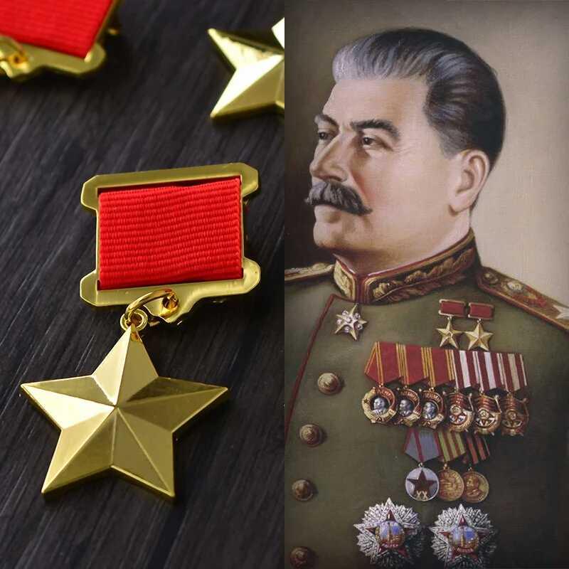 Nuevo grado superior Unión Soviética guerra patriótica estrella dorada Rusia medallas insignias con Pin CCCP insignia de cinta militar