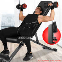 V303X3 Portable Dumbbell Stool Body Building Sit-Up Bench Household Fitness Chair Mutational Aerobics Stool Fitness Equipment
