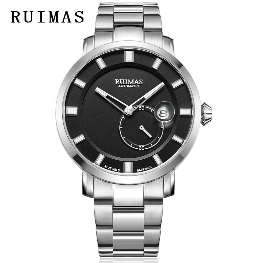 RUIMAS Luxury Quartz Ерлерге арналған Watch Relogio - Ерлердің сағаттары - фото 1