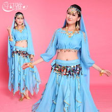 2017 Bollywood Dance Costumes Belly Dance Skirt Women Indian Dress with Coin Belly Belt for Competition Belly Dance Costume Set