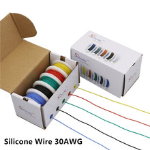 цена на 100m 2 box 328ft 30AWG flexible silicone wire 10 color tinned copper wire electronic wire home decoration line DIY connection