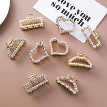 Korean Fashion Sweet Gold Color Rhinestone Pearls Geometric Rectangle Heart Hair Claws Pin Accessories For Women Vintage Jewelry