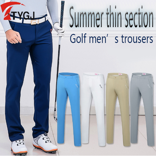 Golf summer sweatpants Mens golf trousers Thin section slim trousers light breathable Clothing casual sports ball pants customGolf summer sweatpants Mens golf trousers Thin section slim trousers light breathable Clothing casual sports ball pants custom