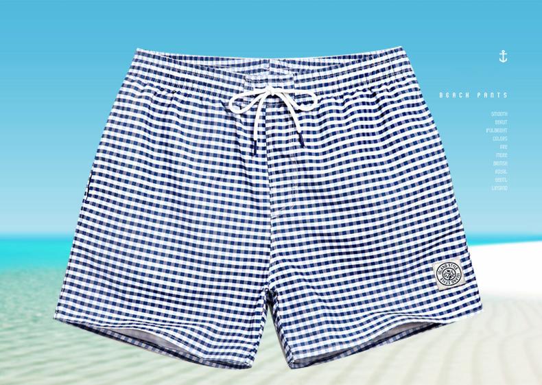 Väikese mustriga kiirelt kuivavad ujumispüksid