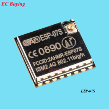 1 Piece ESP8266 Serial To WIFI Module ESP-07S Industrial Grade Wireless Module(China)
