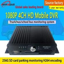 Оптовая продажа AHD 4CH SD карта 1080 P Мобильный DVR арабский язык Поддержка 5 лет гарантии местный видео скорой помощи видео хост мониторинга
