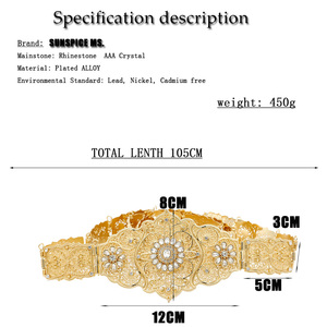 Image 5 - SUNSPICE MS Vintage Wedding Belt Flower Sash For Women Antique Silver Color Adjustable Length Caftan Rhinestone Bridal Jewelry