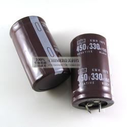 Электролитический конденсатор с алюминиевой крышкой, 450 V 330 мкФ жесткий нога конденсатора аксессуар