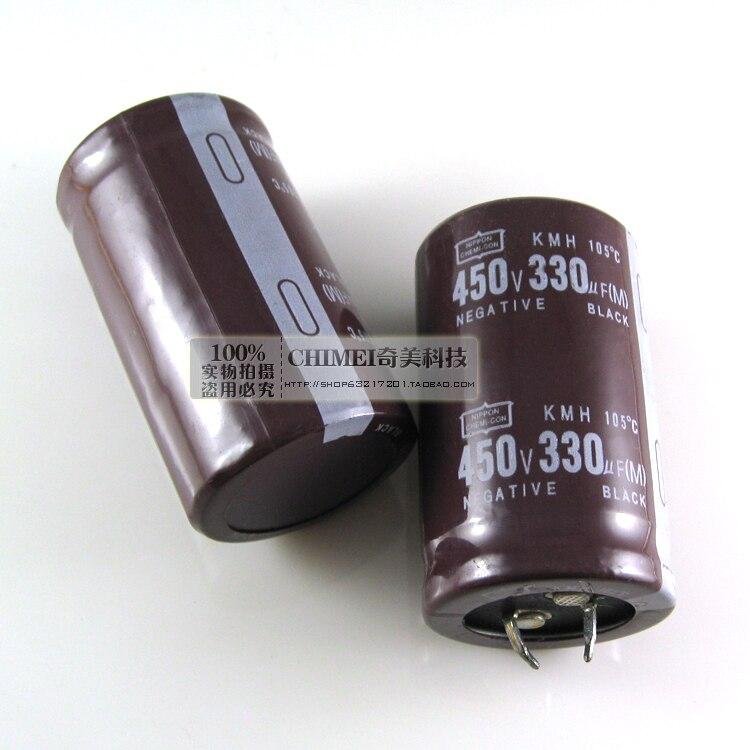 Condensateur électrolytique 450 V 330 UF accessoire condensateur pied dur | AliExpress