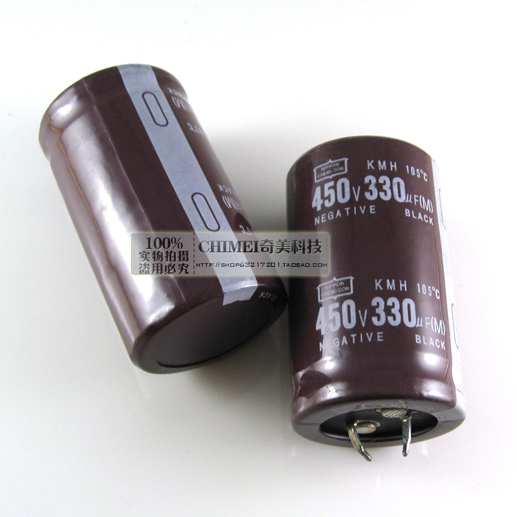 Electrolytic Capacitor 450V 330UF Hard Foot Capacitor Accessory