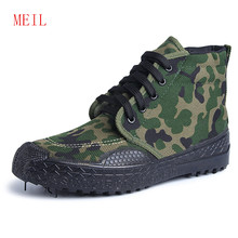 Big Size Camouflage Shoe Fashion Flat Men Shoes High Top Sneakers Men 2019 Breathable Safety Shoes Light Summer Canvas Shoes Men(China)