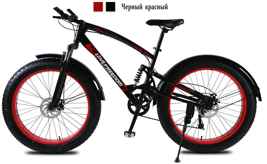 HTB1sZ1Pa0fvK1RjSszhq6AcGFXaS Love Freedom High Quality Bicycle 7/21/24/27 Speed 26*4.0 Fat Bike Front And Rear Shock Absorbers double disc brake Snow bike