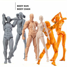 Human body simulation model BODY KUN / BODY CHAN Grey Color Ver. Black PVC Action Figures doll Collectible Toys COLLECTION MODEL(China)