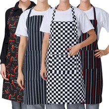 1PC Striped Plaid Long Fshion Man Women Waist Apron with Pocket Catering Chef Waiter Bar Kitchen Apron 70cm x 57cm(China)