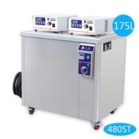 175L 480 S 2400 Вт Ультразвуковой очиститель Нагреватель таймер ванна Регулируемый промышленность ультразвуковой чистки