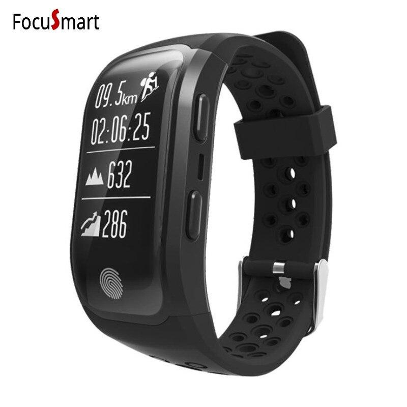 FocuSmart 2018 GPS banda de pulsera inteligente Monitor de ritmo cardíaco impermeable presión arterial Fitness Tracker Sport Watch para IOS Android