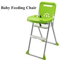 Новый детский стульчик Портативный Младенческая Столовая сиденья товаров обед стул/Ремень Безопасности стульчик для кормления жгут детск