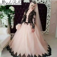 ModaBelle Bridal Ball Gown Robe De Mariage Musulman Modest Lace Wedding Dresses Hijab Long Sleeve Wedding Gown 2016 Custom Made