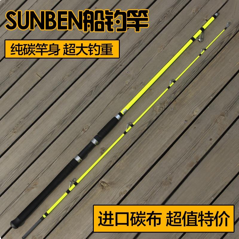 ФОТО 2.1M boat jigging sea fishing rods 60-100 manual winding epoxy