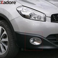 For Nissan Qashqai And Qashqai 2 2010 2013 Chrome Front Fog Light Cover Trims Head Fog