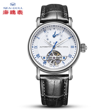 SEA-GULL Business Watches Mens Mechanical Wristwatches  Calendar 50m Waterproof Leather Valentine Male 819.11.6040