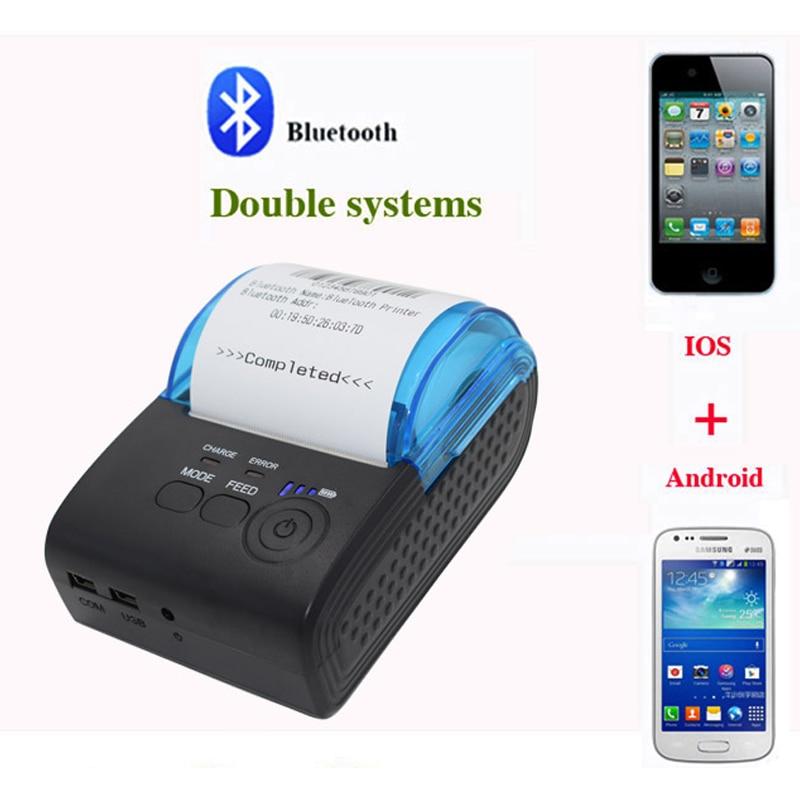 Böyük rulon kağızı 57mm X 50 Bluetooth Printer Portativ Android - Ofis elektronikası - Fotoqrafiya 5