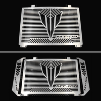 Silver Motorcycle Accessories Radiator Guard Protector Grille Grill Cover For YAMAHA MT 09 MT 09 MT09