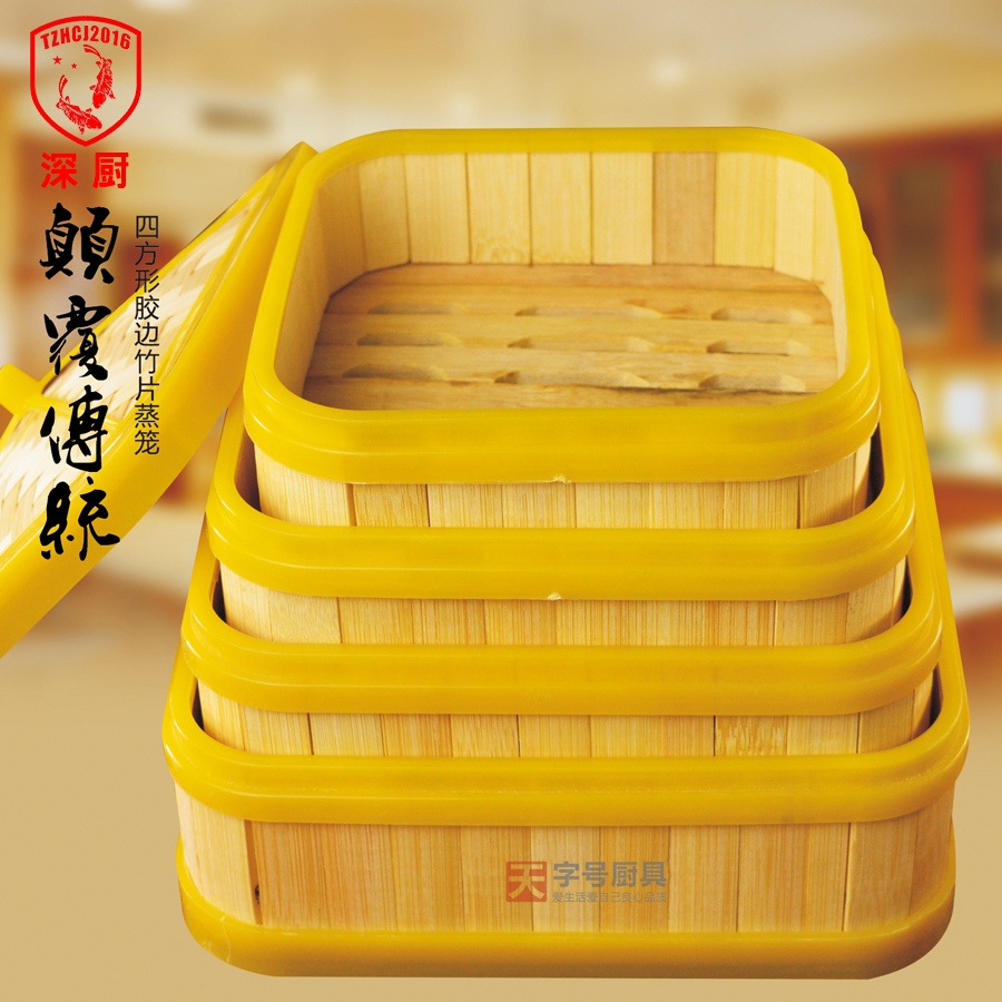 Chinese Handmade Square Glue Edge Bamboo Steamer Food Cage Drawer Small Household Steamer Tray Cover Lid 14.5-19.5cm Tea Cafe