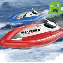 Remote Control Boat 2.4G Double Waterproof High Speed Electric Wind Cold Competition Water Model Childrens Toys