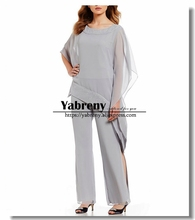 Silver Gray Mother of the Bride Groom Pants suit Chiffon Poncho Top Elastic waist