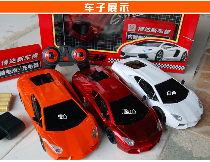 Car Programme Picture More Detailed Picture About Gift Hot Sell
