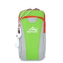 HUWAIJIANFENG 2017 outdoor running mobile phone arm bag men and women sports equipment fitness leisure wrist