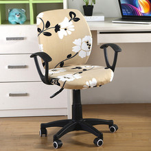 Universal Elastic Spandex Chair Cover 2pcs/set Anti-dirty Removable Seat for Arm Stretch Office Computer