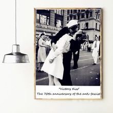 Victory Kiss Vintage Retro Posters And Prints Home Decoration Large Cotton Canvas Art Painting Modern Wall Picture