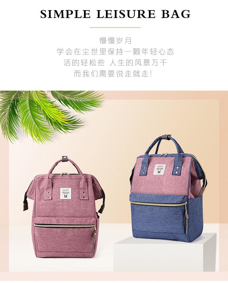HTB1sZEGPSzqK1RjSZFjq6zlCFXay 2019 Korean Style oxford Backpack Women plecak na laptopa damski mochila para adolescentes school bags for teenage girls