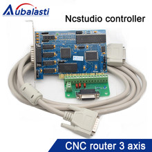 ncstudio controller 3 axis nc studio system for cnc router 5.4.49 /5.5.55/ 5.5.60 English version(China)