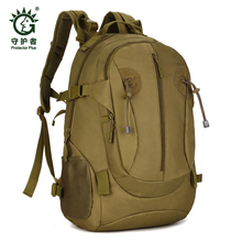 5 Colors 40L actical Military Large Backpack  Outdoor Sports 3P Bag Rucksacks For Camping Hiking Trekking Gym bag Wholesale
