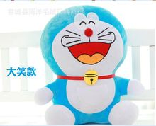 new lovely stuffed laughing doraemon toy plush doraemon doll perfect gift about 50cm