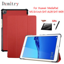 цена PU Leather Magnetic stand Shell For Huawei MediaPad M5 8.4 inch SHT-AL09 SHT-W09 Tablet PC Protective funda Case Cover+Film+pen в интернет-магазинах