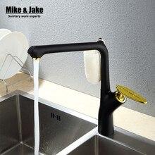 Масло втирают Черный Бронзовый поворотный singe ручка ванной бассейна Кухня бортике раковина смеситель кран