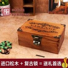 Zakka ретро последние новинки небольшой деревянный ящик с замком для хранения окончания рабочего стола для хранения , чтобы сделать старый деревянный дерево