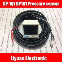 Горячая новинка DP-101 DP101 датчик давления; Датчик давления вакуумный цифровой манометр 100 кПа контроллер давления