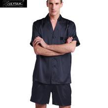 Lilysilk пижама мужская шорты и футболка комплект 22 Momme контрастность отделка атласные одежда для дома для сна  неформальная одежда муж 2016