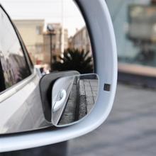 1 шт./2 шт., выпуклое Автомобильное зеркало заднего вида с поворотом на 360 градусов